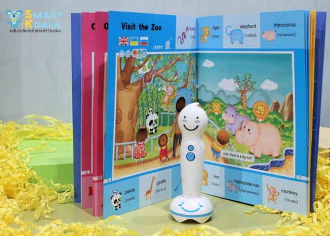 smart-koala-book
