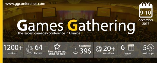 games-gathering-2017